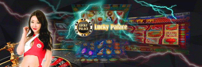 Lucky Palace LPE88 APK Store Download 2019 - 2020