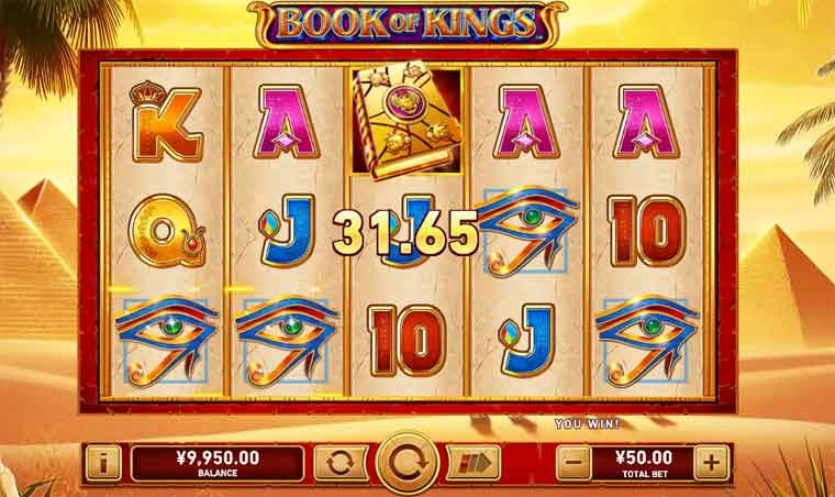How To Play Book Of Kingdoms Slots At Evo888 Online Casino